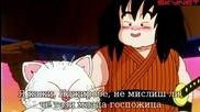 Dragon Ball Z - Сезон 4 - Епизод 111 bg sub
