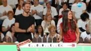 Аз обичам България - 1 кръг | Отново на училище (12.05.2017)
