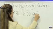 Аз уча английски език . Сезон 2, епизод 70 , урок 42 на български