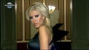 Андреа - Няма те ( Официално Видео )