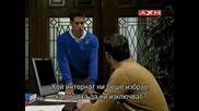 Интернатът Черната лагуна 2 сезон 5 епизод 1 част