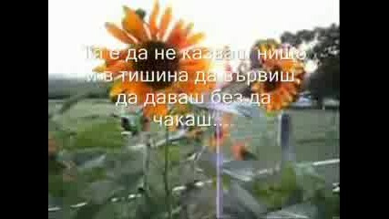 Julio Iglesias - El Amor - Bg Prevod