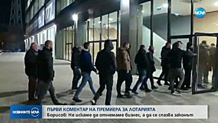 Борисов: Не искаме да отнемаме бизнес, а да се спазва законът