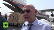 Yemen: Two Russian aircraft arrive in Sanaa with humanitarian aid