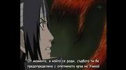 Naruto Shippuuden - Епизод 136 - Bg Sub