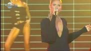 - Анелия си разтвори краката на Наградите на Планета * Hit Mix Live * -