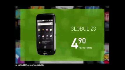 Globul Z3