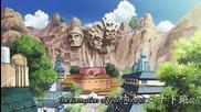 Naruto Shippuuden - 416 [ Бг Субс ] Супер Качество