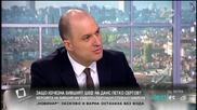 Гамизов: Сертов може да е бил принуден да стори нещо много лошо
