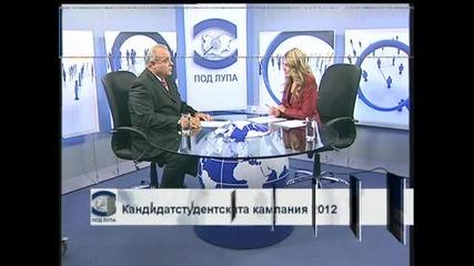 Българското висше образовние е на много високо ниво, смята проф. Стати Статев