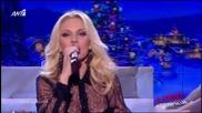 Страхотна Peggy Zina - Special Live - 27.12.2013