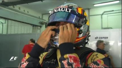 Дъжд прекъсна временно квалификацията преди Гран При на Малайзия