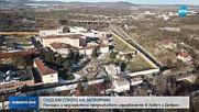 Издирването на избягалия затворник: Ловеч и Добрич по полицейска блокада