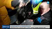 """Дупка на АМ """"Тракия"""" спука гумите на десетки автомобили"""