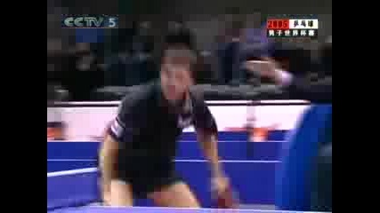 Ma Lin Vs Timo Boll 2005 World Cup Част 1