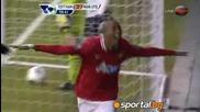 Тотнъм - Манчестър Юнайтед 1-3