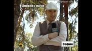 Господари на Ефира - 09.10.2012 - Търговия с Магия 13