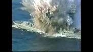 Кораб Е Унищожен От Подводница