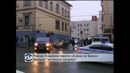 """Рамзан Кадиров нарече убиеца на Немцов """"истински патриот"""""""