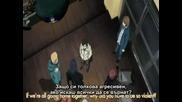 Gantz - Нецензурирана Версия - Епизод 9