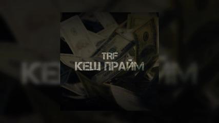 TRF - Кеш Прайм ( Официално аудио 2015 )