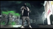 Wiz Khalifa, Lil Wayne ft Rick Ross - I Drink I Smoke