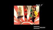 Румина - Черпя всички - Лято 2009