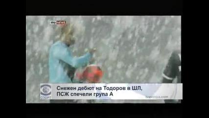 Снежен дебют на Тодоров в ШЛ, ПСЖ спечели група А