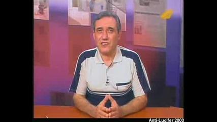 Диагноза И Георги Ифандиев 14.7.2008
