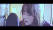 Gabrielle Aplin - Take me away + превод
