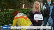"""ПРОПАДНАЛИЯТ ИЗКОП В """"ОВЧА КУПЕЛ"""": Местните протестират пред Столичната община"""