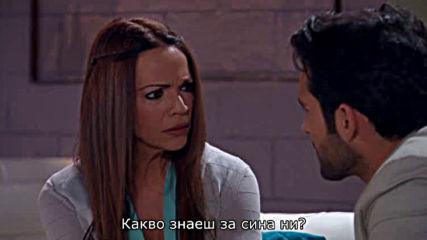 Смело Сърце - 53 Епизод - 2 част
