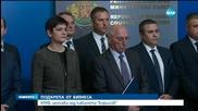 Домусчиев: Обстановката е взривоопасна, не бива да се клати кабинетът