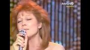 Bruna Giraldi -il y a de l'amour dans l'air