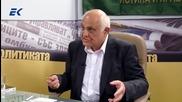Диагноза с Георги Ифандиев 01.04.2015