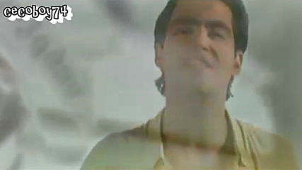 Дионисис Схинас - ако ме обичаш