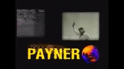 Payner music - рекламни спотове 2001