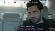 Черна любов Kara Sevda 14 еп. Трейлър 2