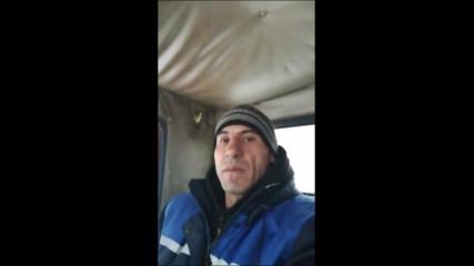 Янко Янков шофира