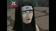 Naruto Ep 29 Bg Audio