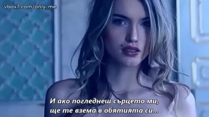 Моята мечта • Премиера 2018 Gianna Terzi - Oneiro Mou