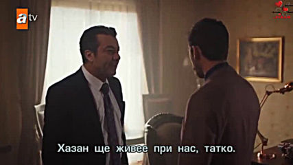 Ти Разкажи Черно Море сезон 3 епизод 62 бг. суб.