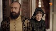 Великолепният век - Cезон 3 епизод 9