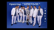 Албум 2013 - Оркестър Кристали - Джурджевдан 3