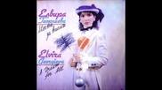 Елвира Георгиева - Няма пътища назад
