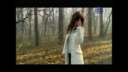 Есил Дюран - Тръгваш си и ти