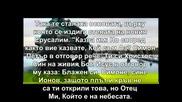 Откровение 21: Ерусалим ( Юлия Борисова)
