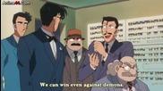 Detective Conan Movie 06 3/5 The Phantom of Baker Street 6