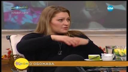"""""""На кафе"""" с Еми Стамболова"""