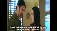 Истинската любов никога не свършва - 1 част (humko Tumse Pyar Hai (2006)